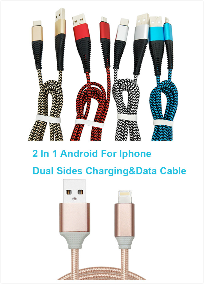 ShunXinda -Best Micro Usb Cable-How To Tell If A Usb Cable Charges Faster