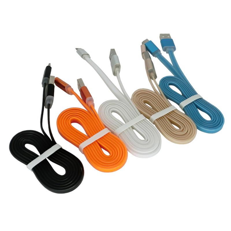 ShunXinda quality cable usb micro usb factory for home-1